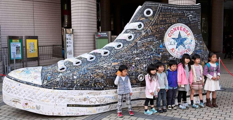 Πάτοι Για Μεγάλα Παπούτσια